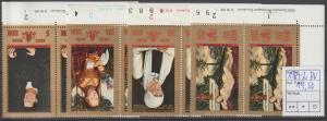 DDR-Druckvermerke: Cranach (1972)