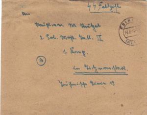 SS-Feldpostbrief an Hauptmann  von Postschutzführer Ebingen