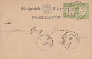 Bayern: 1877, Ganzsache nach Mainz
