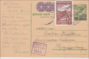 Serbien: Ganzsache, zufrankiert, Zensiert 1943, interessant