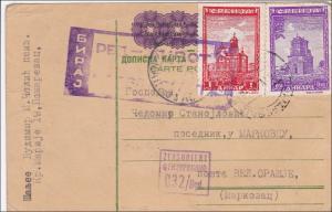 Serbien: Ganzsache, überfrankiert, Zensiert 7.4.1943