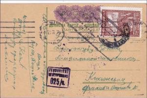 Serbien: Ganzsache, zufrankiert, Zensiert  14.5.1943
