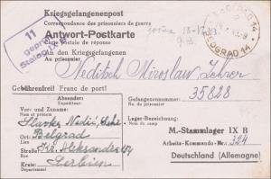 Kriegsgefangenenpost Postkarte Serbien an Stalag IXB, Arbeitskommando 1943