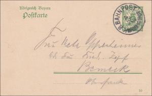 Bahnpost: Ganzsache mit Bahnpost Stempel 1910