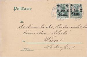 China/Kiautschou: Ganzsache  aus Peking 1911 nach Wien