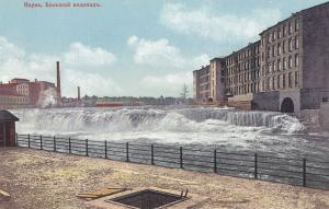 Estland: Ansichtskarte Hapba
