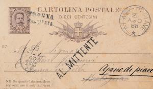 Italien: 1888 Ganzsache Aiano Di Piave - nach Bolgna