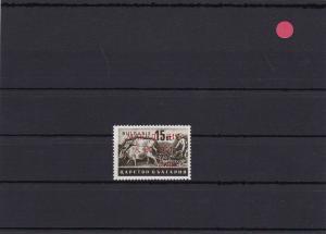 Deutsche Besetzung II. WK: Makedonien: MiNr. 6II, Type II, postfrisch, gepr.