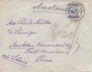 Österreich: 1929: Brief Strass im Strassertale nach China via Sibirien