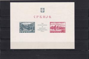 Serbien: MiNr Block 2 DDG, postfrisch **, SELTEN