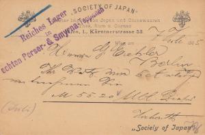 Österreich: 1905: Postkarte von Wien nach Berlin, Perser-Smyrna Teppiche