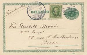 Schweden: 1906: Ganzsache Helsingborg nach Paris