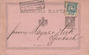 Serbien: 1888: Ganzsache nach Offenbach