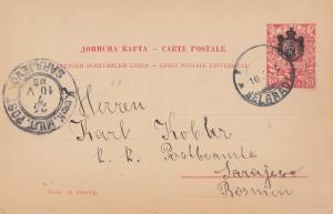 Serbien: 1903: Ganzsache nach Sarajewo
