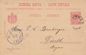 Serbien: 1895: Ganzsache nach Fürth