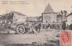 Serbien: 1920: Ansichtskarte USKUR