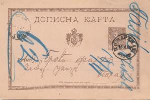 Serbien: 1889: Ganzsache