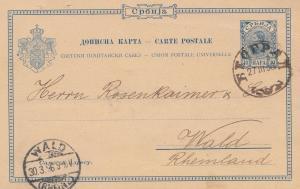 Serbien: 1896: Ganzsache nach Wald