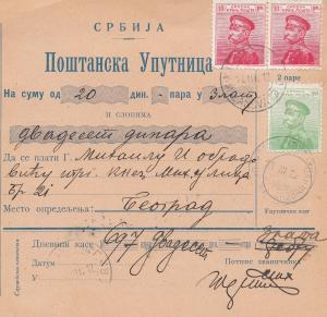 Serbien: 1912: Paketkarte