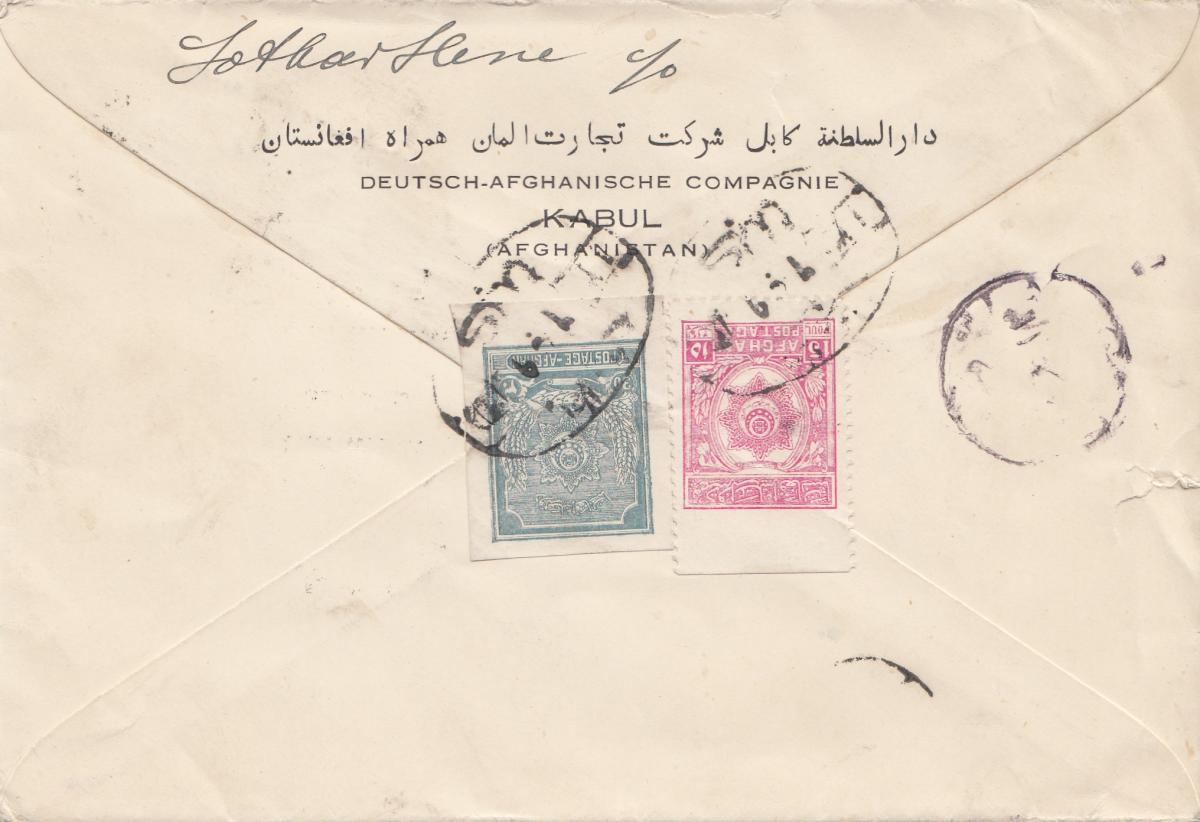 Afghanistan: 1928 Brief von Landikhana/Kabul nach Berlin, Three Annanas, India 1