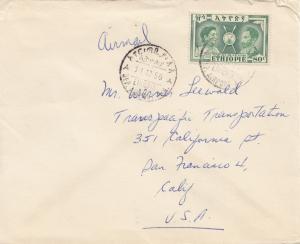 Äthiopien: 1956: Brief Addis Ababa nach USA