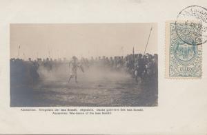 Äthiopien: 1914: Ansichtskarte Abesinien: Kriegstanz Somali, Verlag Adis-Ababa