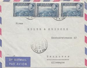 Äthiopien: 1955: Luftpost Athinai nach Hannover