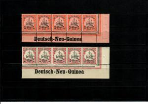 Deutsche Kolonien: Deutsch-Neu-Guinea, 2x Eckrand mit Inschrift, 5er Streifen **