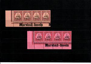 Deutsche Kolonien: 2x Marschall-Inseln, Eckrand mit Inschrift, 4er Streifen