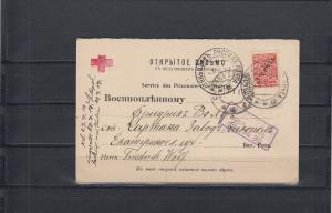 China 1917: Russian post China, Tientsin, card with report of sent money, Censor