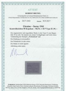 Ukraine - Sarny 1941: MiNr. 1 B P Type II, Probedruck, ungummiert