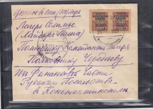 Russland: Nebengebiet 1921 auf Wertbrief