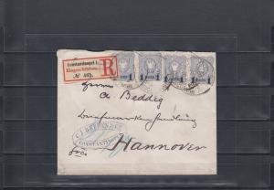 Deutsche Post Türkei 1884: waagr. Paar Constantinopel auf R-Brief nach Hannover