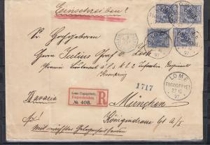 Togo 1897: R-Brief mit seltener Mischfrankatur aus Lome. Interessanter Postweg