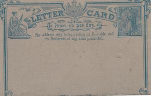 Victoria: Letter card - unused