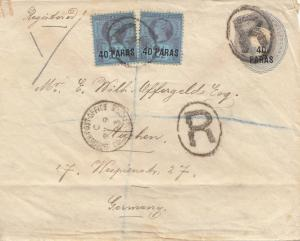 Paras: Registered letter British post office1899 to Aachen/Germany
