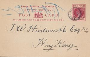 Ceylon: 1902: post card to Hong Kong
