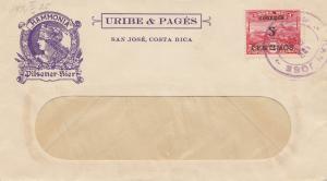 Costa Rica: Pilsener Bier Hammonia - San Jose