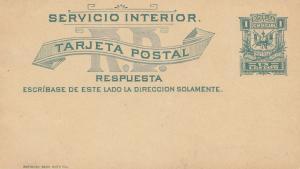 Domenikanische Republik: post card with answer card, unused, Servicio Interior