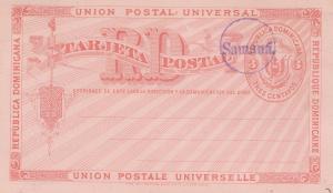 Domenikanische Republik: Postcard Samsná - unused