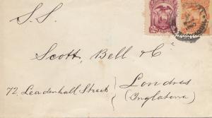 Ecuador: 1937: letter to London