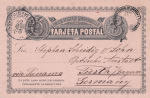 Ecuador: 1891: post card to Fürth