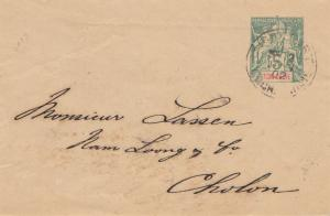 French colonies: Indo-chine 1902: letter Saigon Port to Cholon