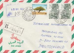 French colonies: Algerie: 1983 registered Ain-el Bya to BMW München