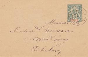 French colonies: Indo-chine: letter to Cholon