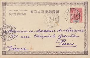 French colonies: Indo chine Saigon central to Paris
