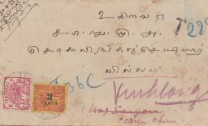 French colonies Indo-chine 1933: letter to China, TAXE