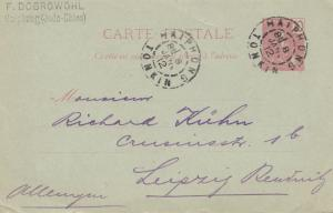French colonies Indo-chine Haiphong 1912 card postale to Leipzig