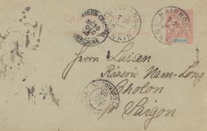 French colonies: Indo-chine 1903: post card Haiphon to Saigon