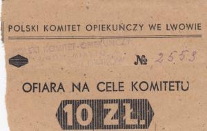 GG: poln. Spendenmarke des Häftlingsbetreuungskommitees in Lemberg